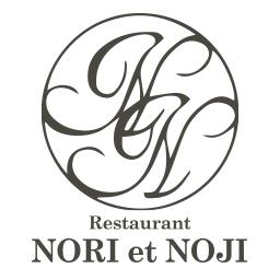 Restaurant NORI et NOJI(レストラン ノリエノジ)
